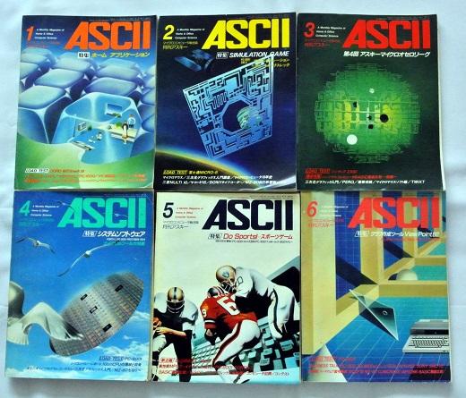 01ASCII1982(1)表w520.jpg