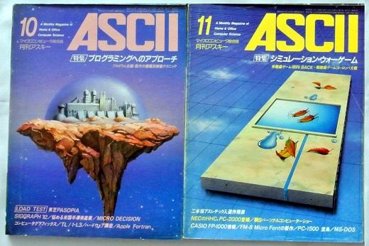 01ASCII1982(10,11)表w520.jpg