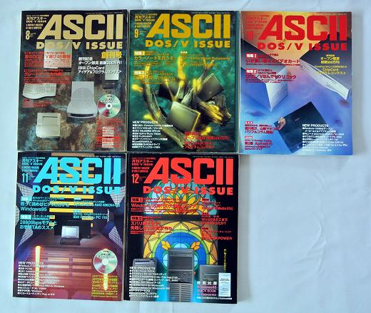01ASCII_DOSV1995.png
