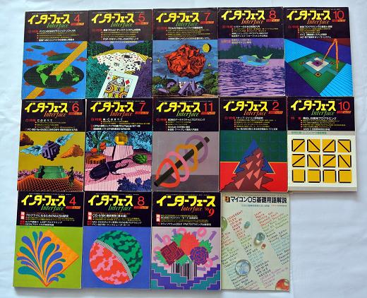 02インターフェース1983.png