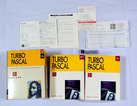 05TurboPascal.png