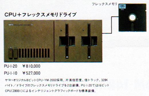 11PU-1-20w520.jpg