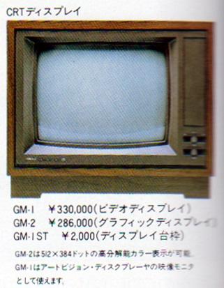 13GM-1w321.jpg