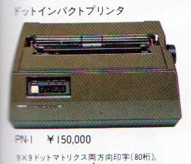 16PN-1w269.jpg