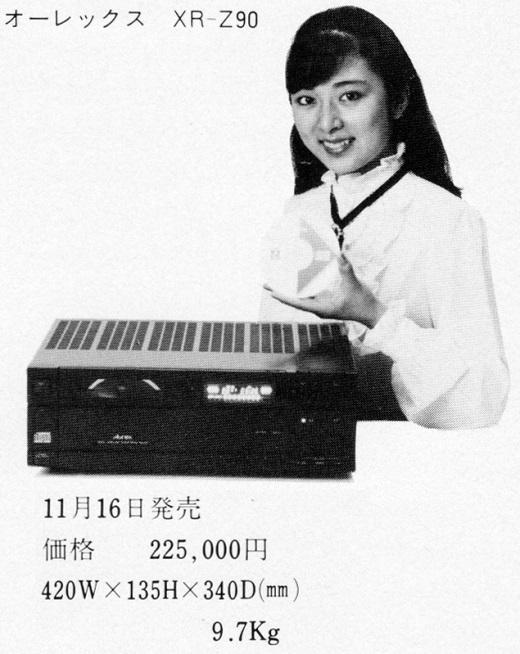 21ASCII1982(11)東芝XR-Z90w520.jpg