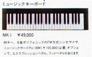 21MK-1w313.jpg