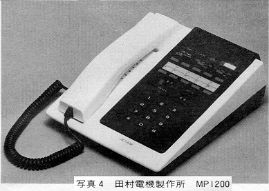 ASCII1985(09)c02ネットワーク写真4_MP-1200W389.jpg