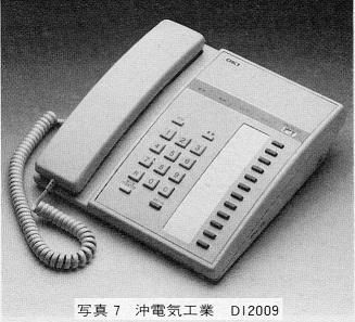 ASCII1985(09)c02ネットワーク写真7_DI2009-AW327.jpg