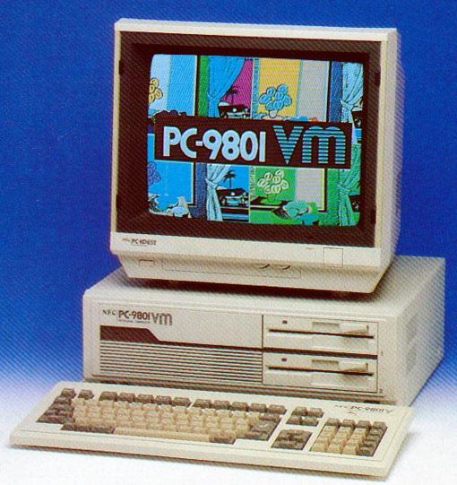 ASCII1985(09)c04PC-9801VM徹底研究1写真_W510.jpg