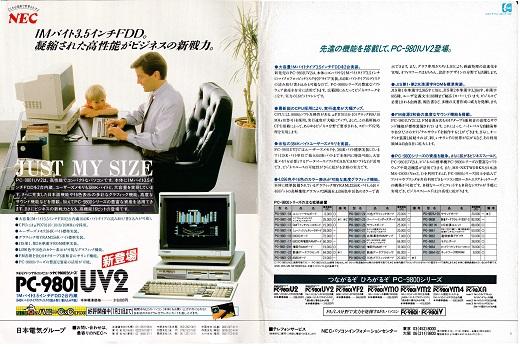 ASCII1986(07)見開_W520.jpg