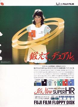 ASCII1986(07)a13FUJ_IFILMサバティーニ裏表紙裏_W260.jpg