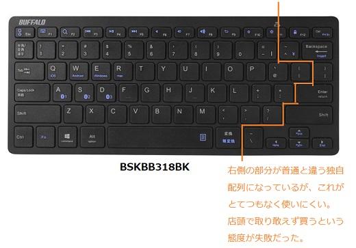 BSKBB318BK_W520.jpg