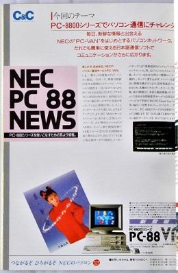 DSC_8596PC88(W260).jpg