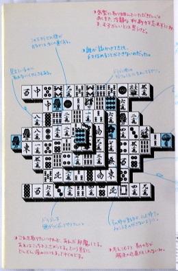DSC_8597上海(W260).jpg