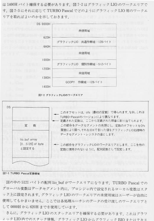 エクスパートマニュアル1(W520).jpg