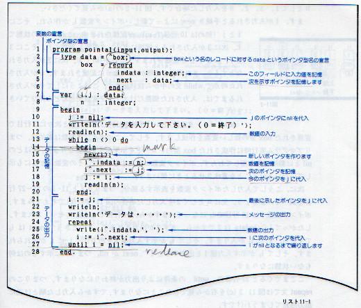 トレーニングマニュアルポインタ(W520).jpg