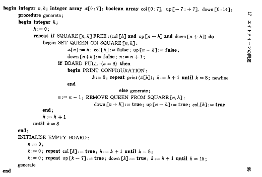 構造化プログラミング8Queen_W520.png