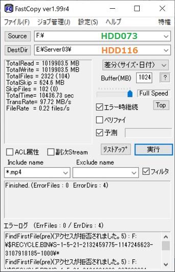FastCopy_HDD073-HDD116_W342.jpg